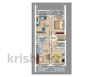 3-комнатная квартира, 83.1 м², мкр Атырау, Мкр. Атырау 158/9 за ~ 24.5 млн 〒 в Алматы, Медеуский р-н