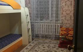 2-комнатная квартира, 54 м², 5/5 этаж, Астана за 15 млн 〒 в Уральске