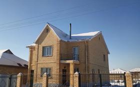 5-комнатный дом, 220 м², 10 сот., Султанмахмута Торайгырова 28 за 30 млн 〒 в Тайтобе