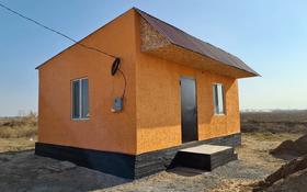 1-комнатный дом, 35 м², 6 сот., Ушконыр 4 за 4.3 млн 〒 в Алматы, Алатауский р-н