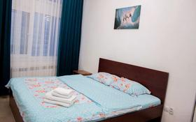 3-комнатная квартира, 90 м², 8/14 этаж посуточно, Дильмухамед Кунаев — Акмешит за 13 000 〒 в Нур-Султане (Астана), Есиль р-н