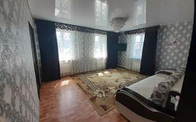 4-комнатный дом, 80 м², 4.08 сот., 10-й переулок 11 — Молодая гвардия за 10 млн 〒 в Рудном