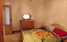 1-комнатная квартира, 40 м², 3/9 этаж посуточно, 5 микрорайон 19 за 5 000 〒 в Аксае