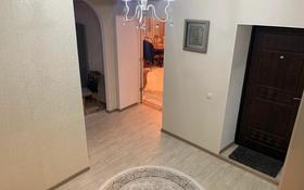 3-комнатная квартира, 105.7 м², 1/5 этаж, Сатпаева 42 за 42 млн 〒 в Атырау
