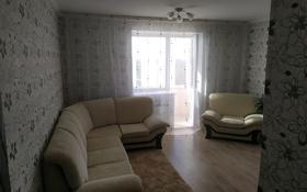 2-комнатная квартира, 50 м², 9/10 этаж посуточно, Приканальная 6 за 7 995 〒 в Караганде, Казыбек би р-н