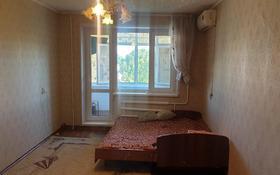 1-комнатная квартира, 34 м², 7/9 этаж, мкр. 4, 4-й микрорайон за 7.5 млн 〒 в Уральске, мкр. 4