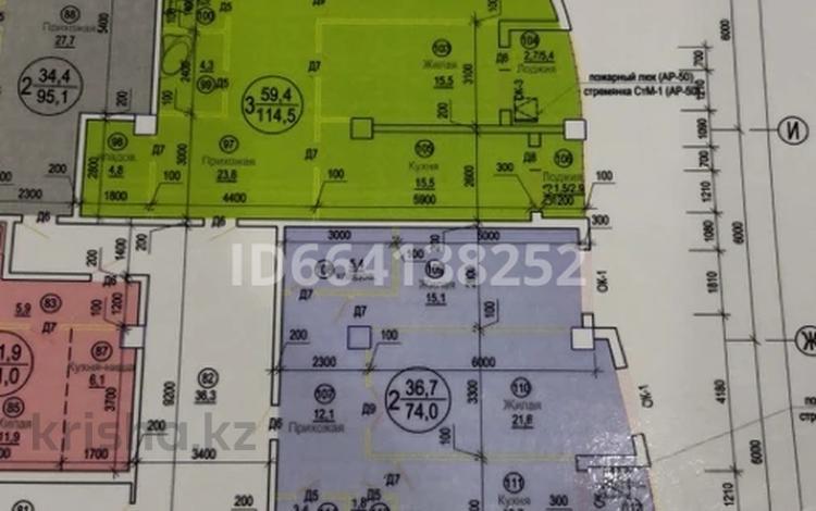 3-комнатная квартира, 114.5 м², 6/13 этаж, 12-й мкр 84 за 21 млн 〒 в Актау, 12-й мкр
