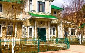 10-комнатный дом, 500 м², 10 сот., Самал 1 за 130 млн 〒 в Уральске