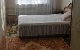 3-комнатная квартира, 53 м², 4/4 этаж, 1 мкр 24 за 12 млн 〒 в Капчагае