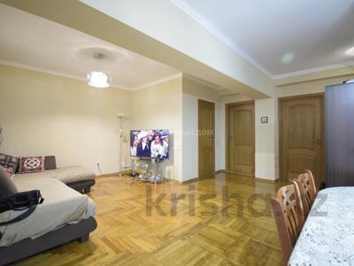3-комнатная квартира, 70.2 м², 1/5 этаж, Байзакова 298 — Сатпаева за 38 млн 〒 в Алматы, Бостандыкский р-н — фото 2