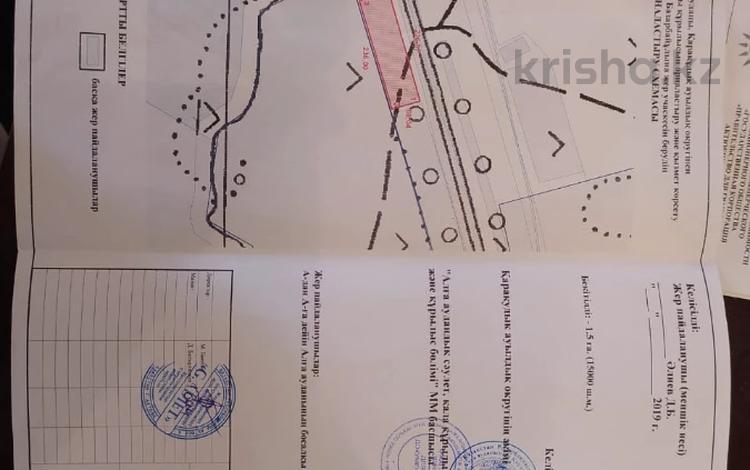 Землю под Кемпинг, Гостиница, АЗС на трассе Самара-Шымкент за 12 млн 〒 в Актобе