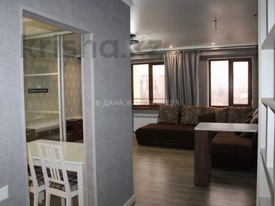 3-комнатная квартира, 101 м², 5/13 этаж, Сакена Сейфуллина 580 — Аль-Фараби за 49.4 млн 〒 в Алматы, Бостандыкский р-н — фото 25
