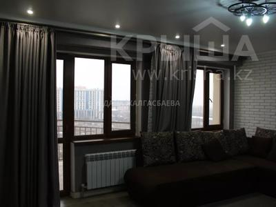 3-комнатная квартира, 101 м², 5/13 этаж, Сакена Сейфуллина 580 — Аль-Фараби за 49.4 млн 〒 в Алматы, Бостандыкский р-н — фото 29