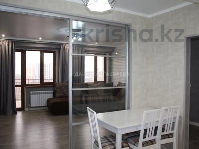 3-комнатная квартира, 101 м², 5/13 этаж, Сакена Сейфуллина 580 — Аль-Фараби за 49.4 млн 〒 в Алматы, Бостандыкский р-н — фото 37