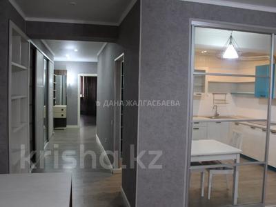 3-комнатная квартира, 101 м², 5/13 этаж, Сакена Сейфуллина 580 — Аль-Фараби за 49.4 млн 〒 в Алматы, Бостандыкский р-н — фото 40