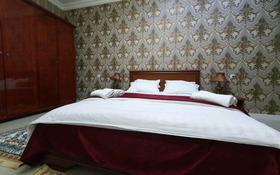 2-комнатная квартира, 90 м², 5/14 этаж посуточно, Гагарина проспект 124 — Абая за 15 000 〒 в Алматы