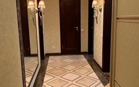 2-комнатная квартира, 66 м², 8/13 этаж, Торайгырова 2 — Сейфуллина за 24.8 млн 〒 в Нур-Султане (Астане), Алматы р-н