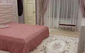 9-комнатный дом помесячно, 420 м², 8 сот., проспект Улы Дала за 1.5 млн 〒 в Нур-Султане (Астана), Есиль р-н