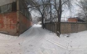 Промбаза 37 соток, Булкушева 92б — Сейфуллина за 315 млн 〒 в Алматы, Жетысуский р-н