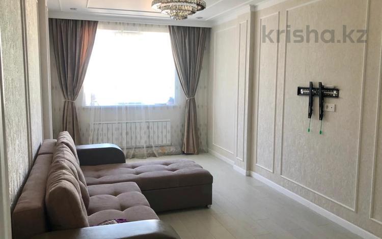 2-комнатная квартира, 63 м², Егизбаева за 34 млн 〒 в Алматы, Бостандыкский р-н