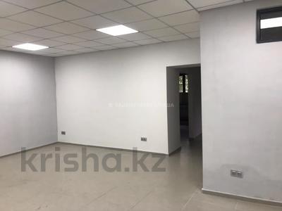 Помещение площадью 80 м², Сатпаева — Манаса за 400 000 〒 в Алматы, Бостандыкский р-н — фото 5