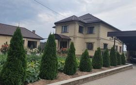 8-комнатный дом, 400 м², 14 сот., Микрорайон Жана 50 — Абая за 150 млн 〒 в Талгаре