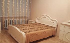 3-комнатная квартира, 61 м², 2/5 этаж помесячно, 9 мкр 7 за 100 000 〒 в Костанае