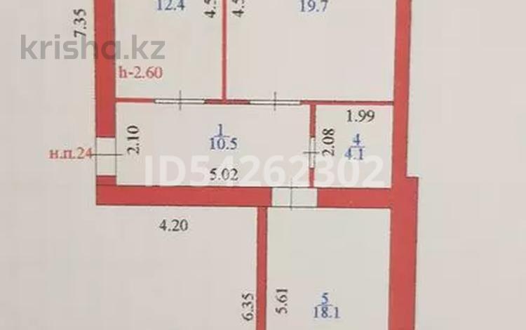 2-комнатная квартира, 68 м², Умай Ана 14 за 17 млн 〒 в Нур-Султане (Астана), Есиль р-н