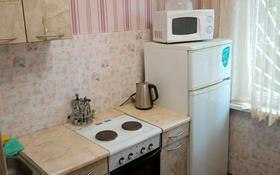 1-комнатная квартира, 29 м², 1/5 этаж посуточно, Астана 14/1 — Назарбаева за 6 000 〒 в Усть-Каменогорске