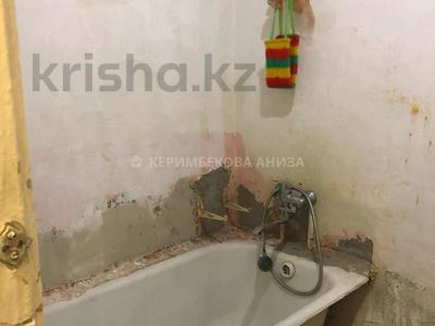 1-комнатная квартира, 30 м², 2/4 этаж, Розыбакиева — Тимирязева за 13 млн 〒 в Алматы, Бостандыкский р-н — фото 9