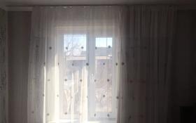 5-комнатный дом, 80 м², 6 сот., ул. Семейтауская 27 — Рыкова за 6.5 млн 〒