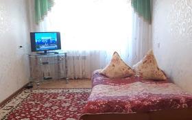 1-комнатная квартира, 36 м², 6/9 этаж помесячно, 11 мкр 81 за 65 000 〒 в Актобе, мкр 11