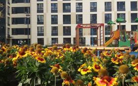 1-комнатная квартира, 43 м², 22/22 этаж, Манглик Ел 56 за 16.5 млн 〒 в Нур-Султане (Астана), Есиль р-н