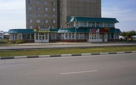 Магазин площадью 1050 м², Пушкина 114 — Володарского за 250 млн 〒 в Петропавловске