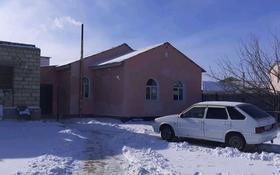 3-комнатный дом, 120 м², 10 сот., Микрорайон 2А 15 за 25 млн 〒 в Кульсары