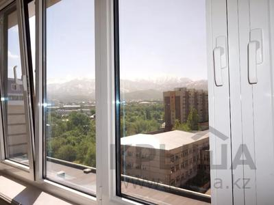 5-комнатная квартира, 200 м², 8/10 этаж, Гагарина 309 — Левитана за 120 млн 〒 в Алматы, Бостандыкский р-н — фото 13