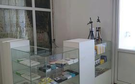 Магазин площадью 4 м², улица Кабанбай Батыра за ~ 1.3 млн 〒 в Талдыкоргане