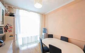 2-комнатная квартира, 70 м², Коргалжынское шоссе 25 за 24.9 млн 〒 в Нур-Султане (Астане), Есильский р-н