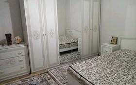 3-комнатный дом, 70 м², 4 сот., 19 12 за 10 млн 〒 в Капчагае