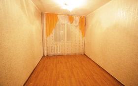2-комнатная квартира, 39 м², 4/5 этаж, Курмангалиева за 4.8 млн 〒 в Уральске