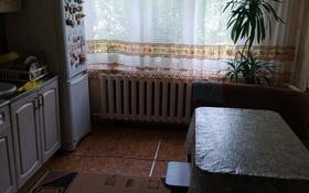 4-комнатный дом, 100 м², 7.26 сот., Комсомольская улица 7/1 за 15 млн 〒 в Мичуринском