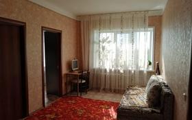 4-комнатная квартира, 61.6 м², 3/5 этаж, Мухаммед-Рахимова 31 за 15 млн 〒 в Петропавловске