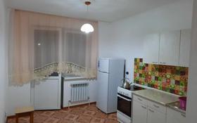1-комнатная квартира, 45 м², 4/9 этаж помесячно, Лихачева — Толе би за 110 000 〒 в Алматы, Алмалинский р-н