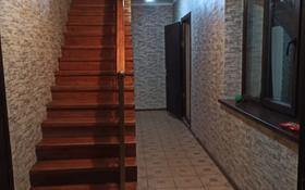 2-комнатный дом помесячно, 60 м², 1 сот., Покровская 28/4 за 90 000 〒 в Алматы, Турксибский р-н