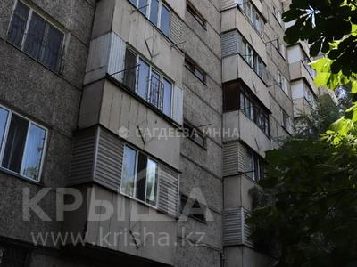3-комнатная квартира, 71 м², 3/9 этаж, мкр Жетысу-1, Мкр Жетысу-1 52 — проспект Абая за 30 млн 〒 в Алматы, Ауэзовский р-н — фото 18