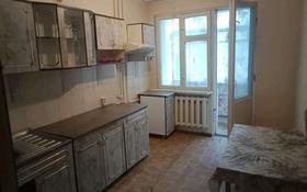 4-комнатная квартира, 80 м², 2/5 этаж, 5 мкр за 18.5 млн 〒 в Талдыкоргане