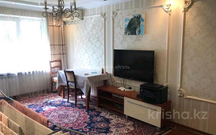 3-комнатная квартира, 60 м², 1/5 этаж, Ауэзова 111/1 — Абая за 22 млн 〒 в Алматы, Бостандыкский р-н