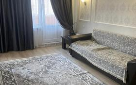 3-комнатная квартира, 65 м², 5/5 этаж, мкр Орбита-2, Мкр Орбита-2 34 за 25 млн 〒 в Алматы, Бостандыкский р-н