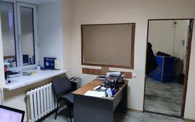 Офис площадью 20 м², Улица Мустафина 32б — Поспелова за 2 100 〒 в Караганде, Казыбек би р-н