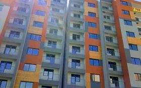 2-комнатная квартира, 70.99 м², 10/10 этаж, мкр Шугыла, Сакена Жунисова 2Б за ~ 13.3 млн 〒 в Алматы, Наурызбайский р-н